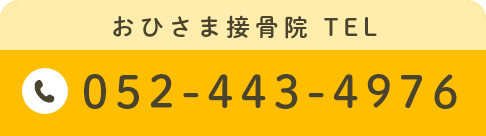052-443-4976